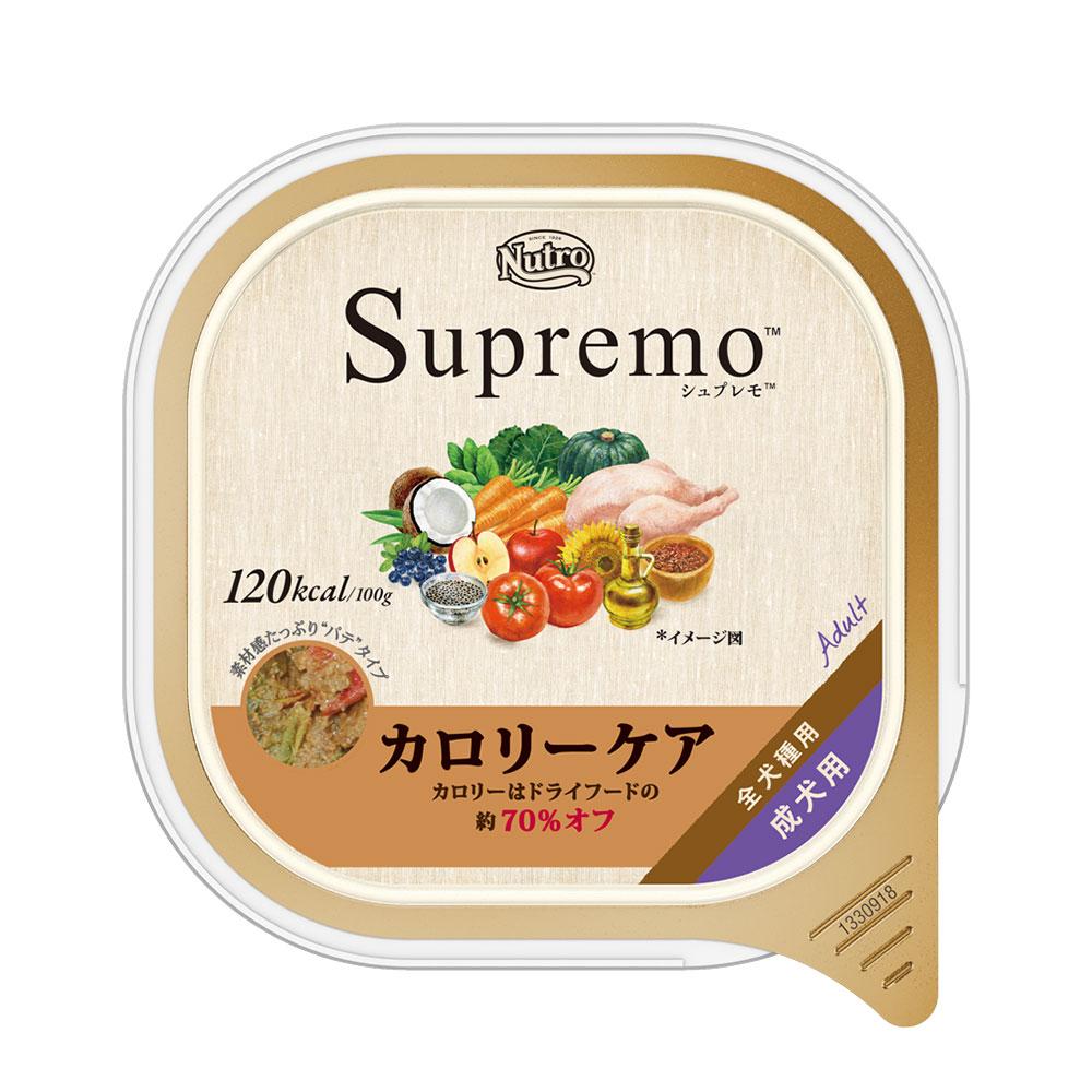 ニュートロ シュプレモ カロリーケア 成犬用 トレイ 100g 12個入り【HLS_DU】 関東当日便