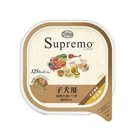 ニュートロ シュプレモ カロリーケア 子犬用 トレイ 100g 12個入り お一人様5点限り 関東当日便