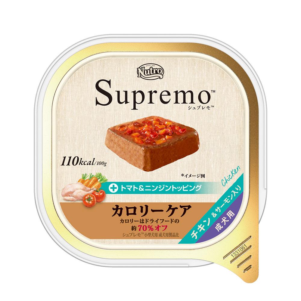 ニュートロ シュプレモ カロリーケア 成犬用 サーモン トレイ 100g 8個入り【HLS_DU】 関東当日便