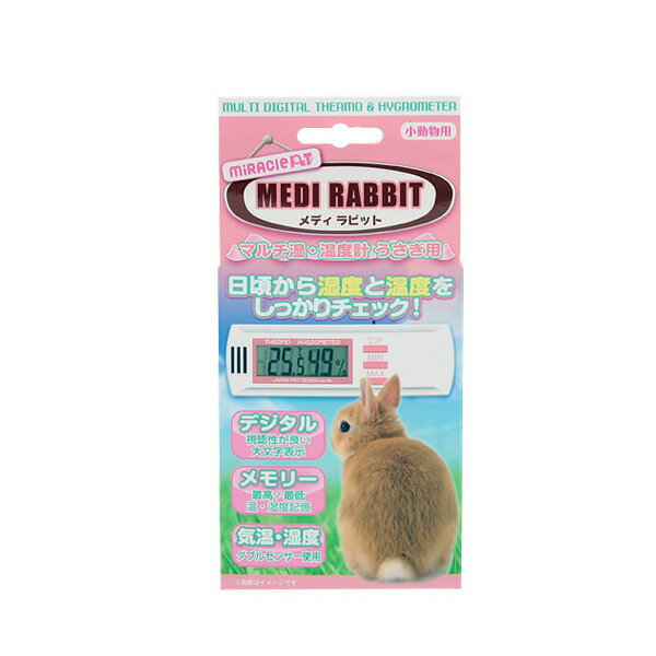 ゆうパケット対応 日本動物薬品 ニチドウ マルチ湿・温度計 うさぎ用 同梱・代引き・着日指定不可