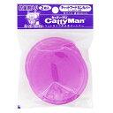 キャティーマン キャットフードカンカバー ミニ缶サイズ用 2枚入り(ピンク)(66mm用)2個 ドギーマン 関東当日便