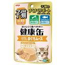 アイシア 子猫のための健康缶パウチ まぐろムース 40g 2袋 関東当日便