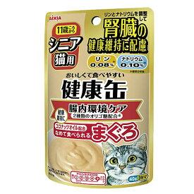 ボール売り アイシア シニア猫用 健康缶パウチ 腸内環境ケア 40g 1ボール12個 関東当日便
