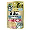 箱売り アイシア シニア猫用 健康缶パウチ 下部尿路ケア 40g 1箱48個 関東当日便