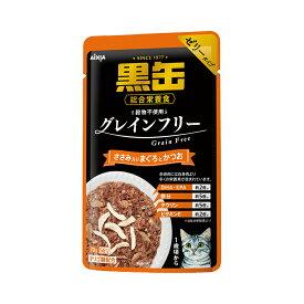 アイシア 黒缶パウチ ささみ入りまぐろとかつお 70g 1箱96個 関東当日便