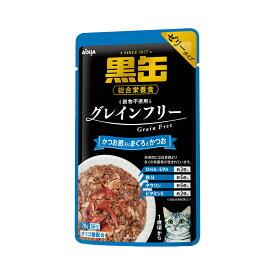 アイシア 黒缶パウチ かつお節入まぐろとかつお 70g 1箱96個 関東当日便