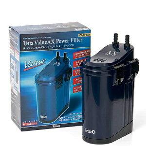 テトラ バリューAXパワーフィルター VAX−60 水槽用外部フィルター 関東当日便