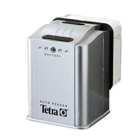 テトラ 自動給餌器 オートフィーダー AF3 関東当日便