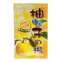 和漢浴湯 粉末タイプ 柚子の湯 2袋 関東当日便