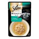 お買得セット シーバ アミューズ やわらかチキンしらす添え チキンの旨みスープ 40g 48個入 関東当日便