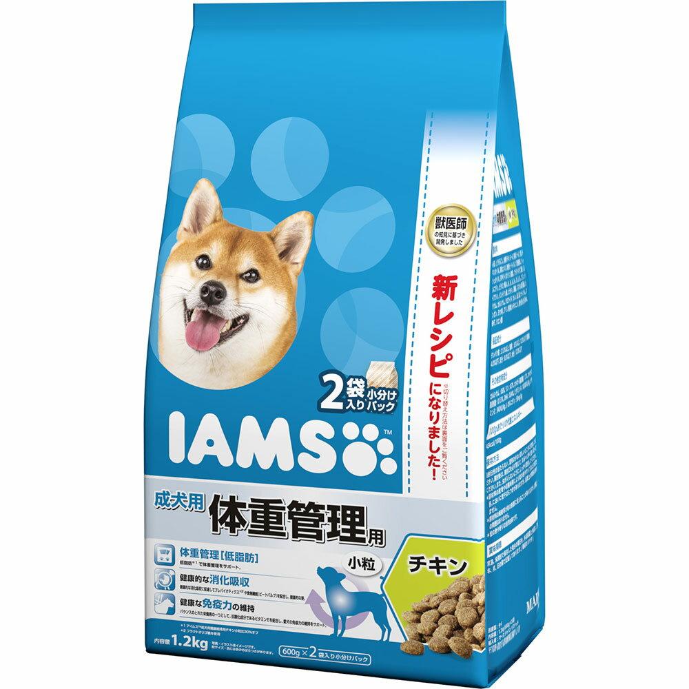 アイムス 成犬用 体重管理用 チキン 小粒 1.2kg ドッグフード 正規品 IAMS 関東当日便