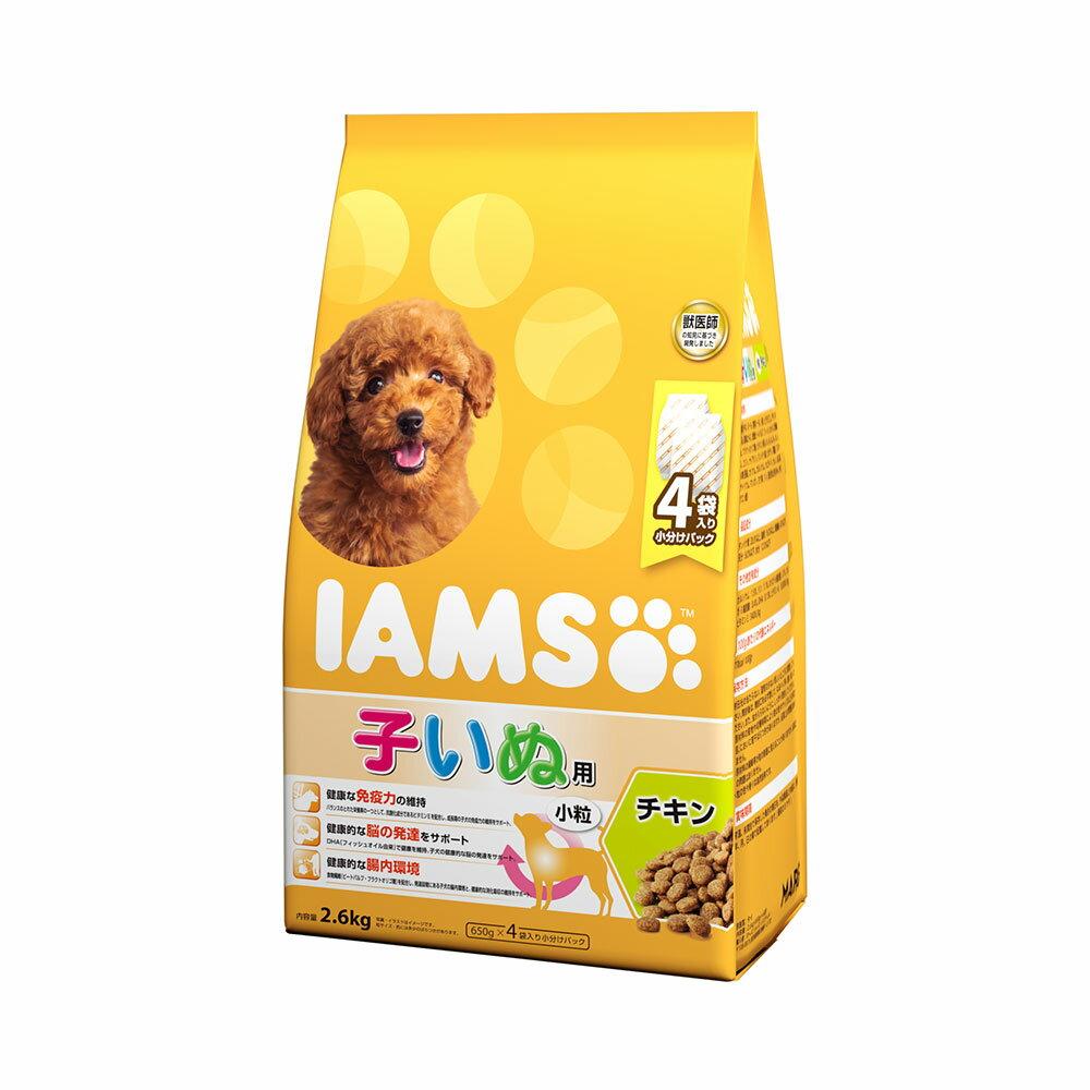 アイムス 12か月までの子いぬ用 チキン 小粒 2.6kg ドッグフード 正規品 IAMS 関東当日便