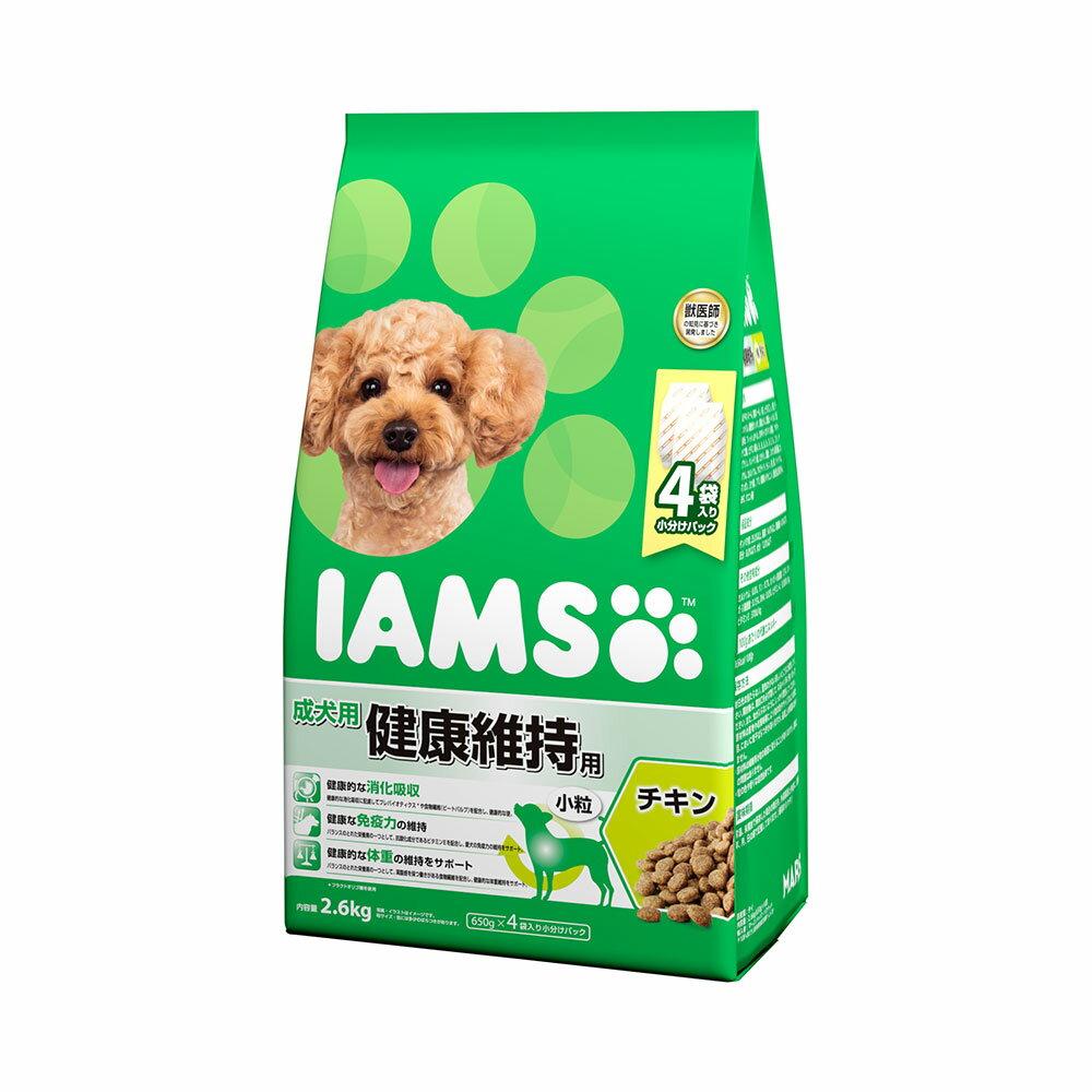 アイムス 成犬用 健康維持用 チキン 小粒 2.6kg ドッグフード 正規品 IAMS 関東当日便