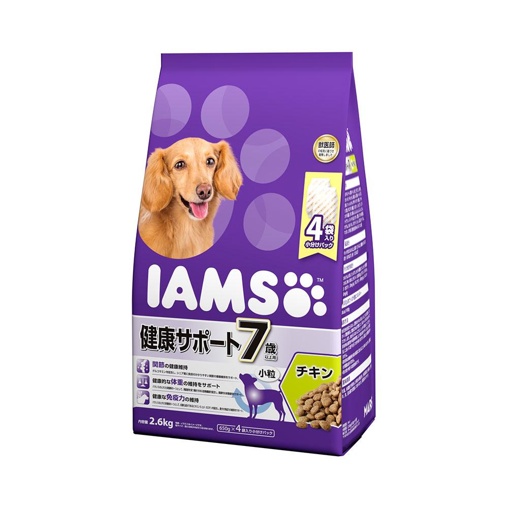 アイムス 7歳以上用 健康サポート チキン 小粒 2.6kg ドッグフード 正規品 IAMS 関東当日便