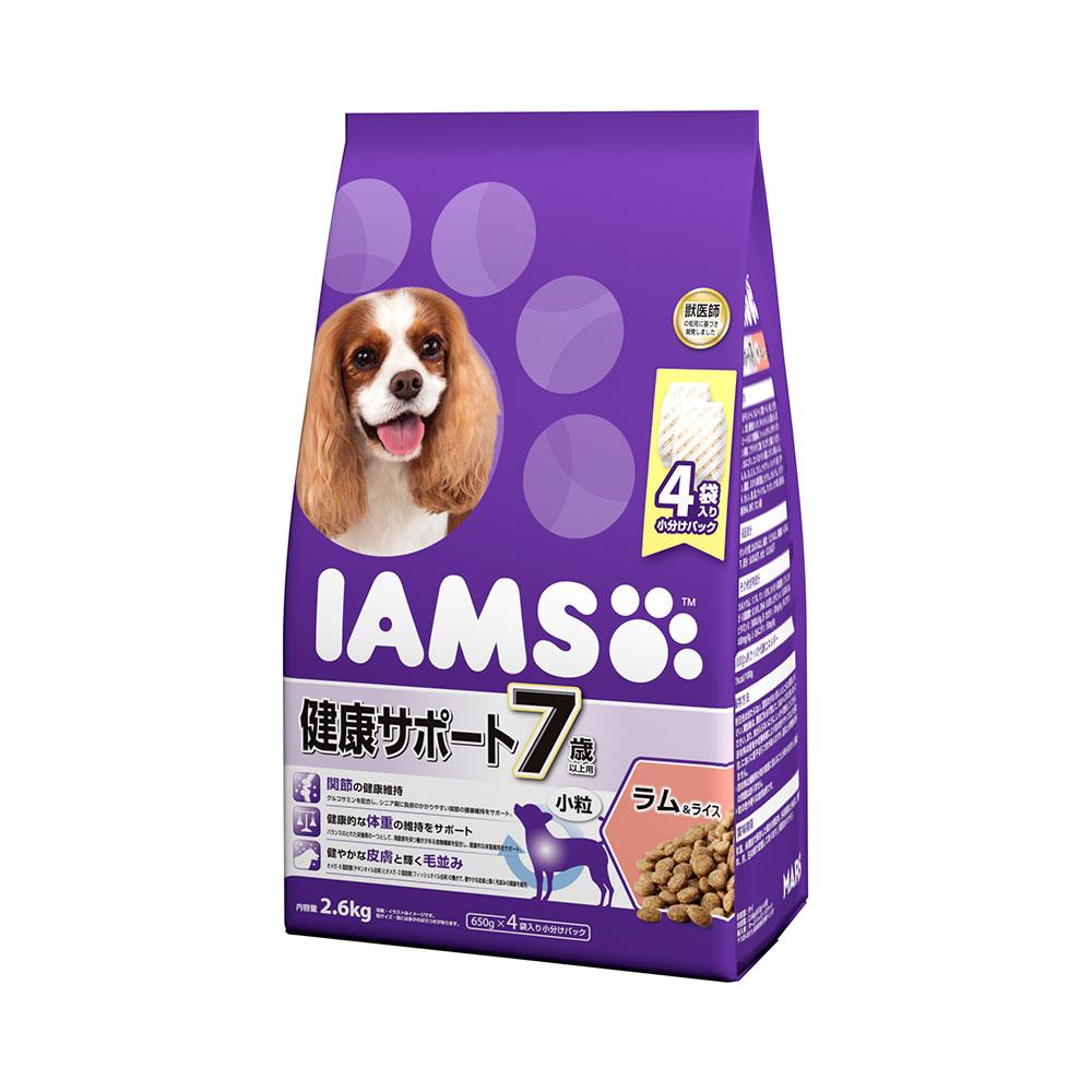 アイムス 7歳以上用 健康サポート ラム&ライス 小粒 2.6kg ドッグフード 正規品 IAMS 関東当日便