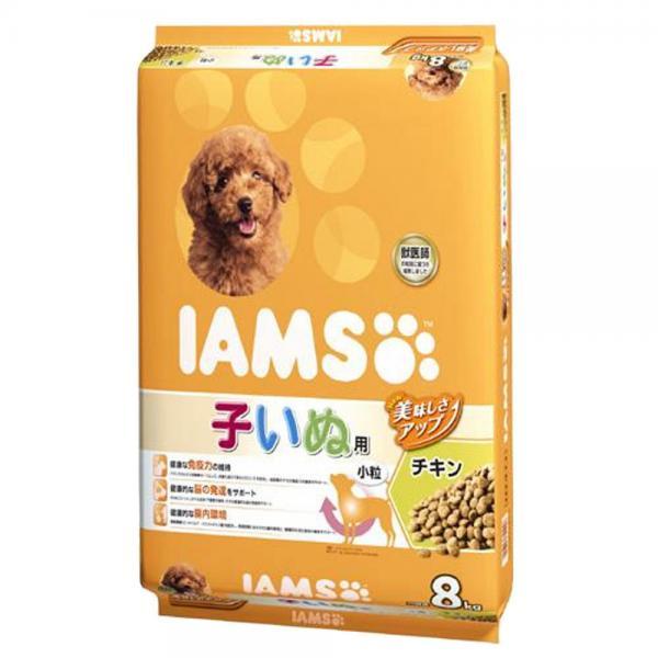 アイムス 12か月までの子いぬ用 チキン 小粒 8kg ドッグフード 正規品 IAMS お一人様3点限り 関東当日便