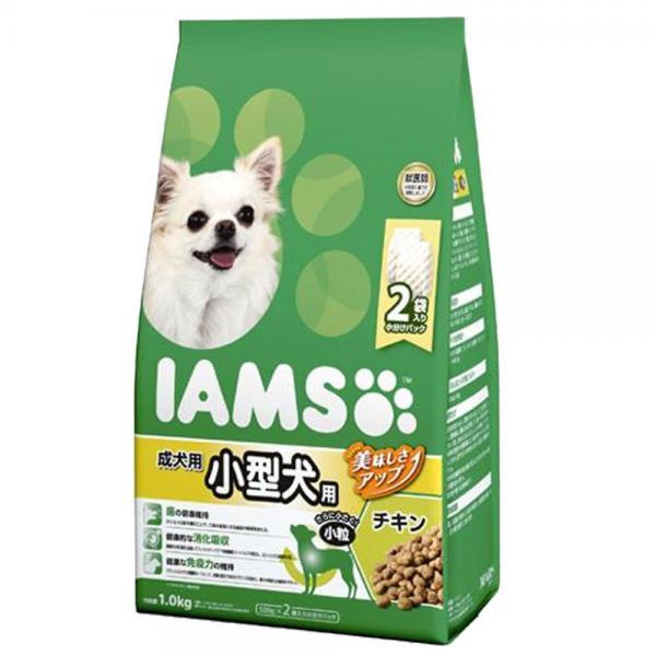 アイムス 成犬用 小型犬用 チキン 小粒 1kg ドッグフード 正規品 IAMS 関東当日便