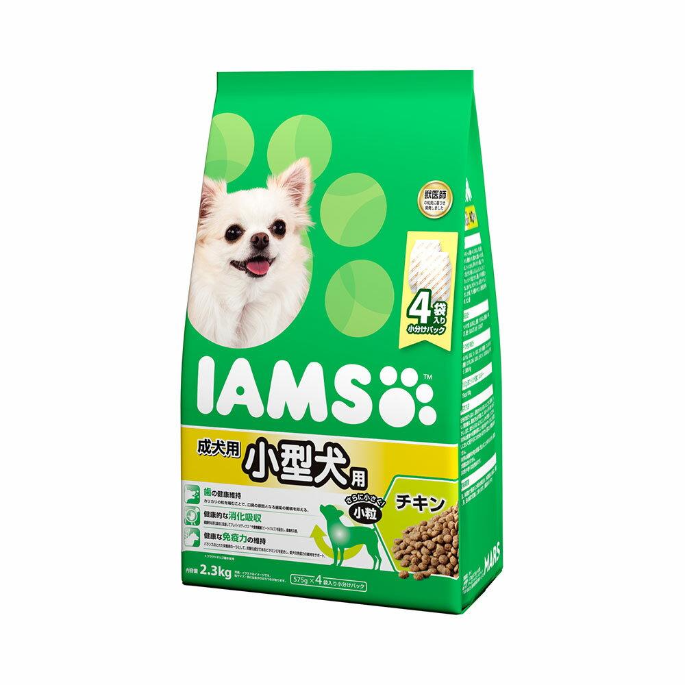 アイムス 成犬用 小型犬用 チキン 小粒 2.3kg ドッグフード 正規品 IAMS 関東当日便