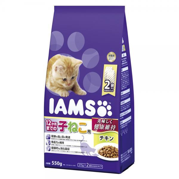 アイムス 12か月までの子ねこ用 チキン 550g キャットフード 正規品 IAMS 関東当日便