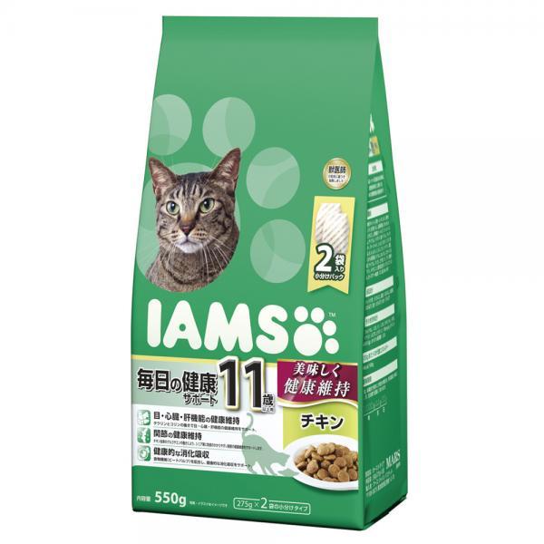 アイムス 11歳以上用 毎日の健康サポート チキン 550g キャットフード 正規品 IAMS 関東当日便