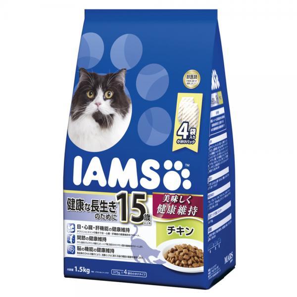 アイムス 15歳以上用 健康な長生きのために チキン 550g キャットフード 正規品 IAMS 関東当日便