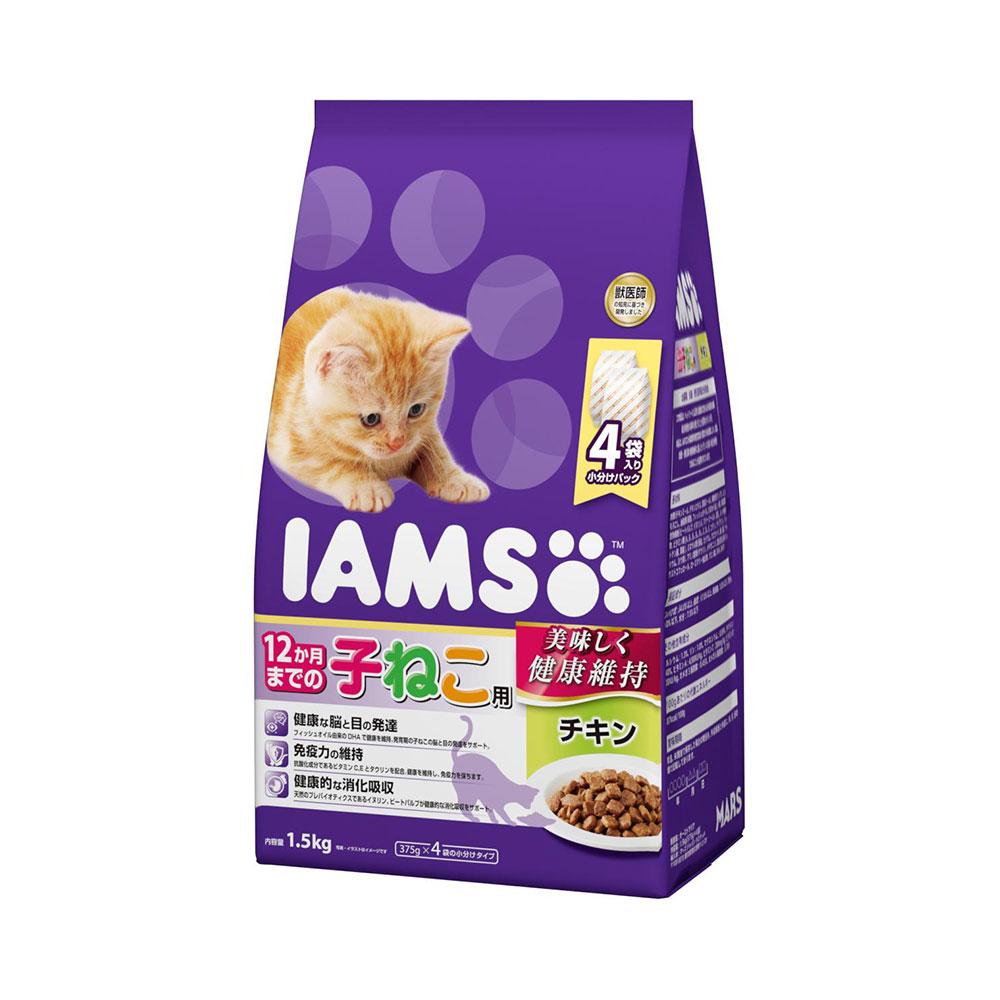 アイムス 12か月までの子ねこ用 チキン 1.5kg キャットフード 正規品 IAMS 関東当日便