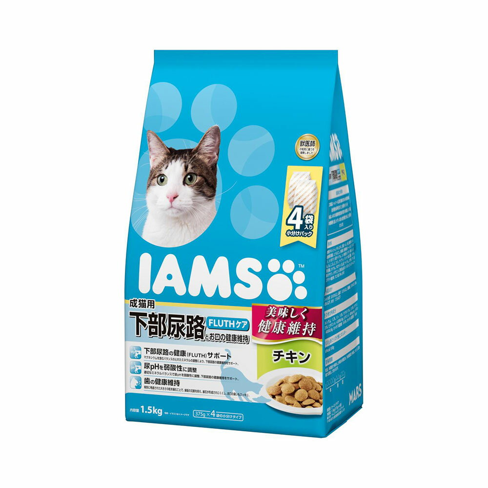 アイムス 成猫用 下部尿路とお口の健康維持 チキン 1.5kg キャットフード 正規品 IAMS お一人様10点限り 関東当日便
