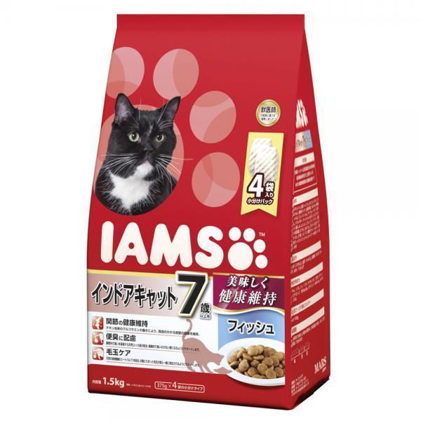 アイムス 7歳以上用 インドアキャット フィッシュ 1.5kg キャットフード 正規品 IAMS 関東当日便