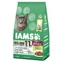 アイムス 11歳以上用 毎日の健康サポート チキン 1.5kg キャットフード 正規品 IAMS 関東当日便