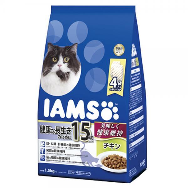 アイムス 15歳以上用 健康な長生きのために チキン 1.5kg キャットフード 正規品 IAMS 関東当日便