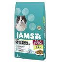 アイムス 成猫用 体重管理用 チキン 5kg キャットフード 正規品 IAMS 関東当日便