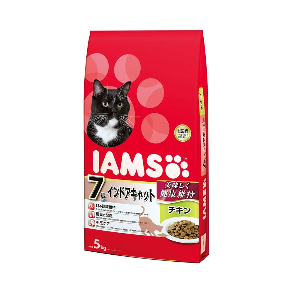 アイムス 7歳以上用 インドアキャット チキン 5kg キャットフード 正規品 IAMS 関東当日便