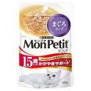 お買得セット モンプチ スープ 15歳以上用 かがやきサポート まぐろスープ 40g キャットフード 超高齢猫用 3袋入 関東当日便