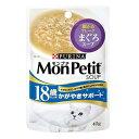 お買得セット モンプチ スープ 18歳以上用 かがやきサポート まぐろスープ 40g 3袋入 関東当日便