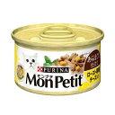 モンプチ セレクション 1P チーズ入り ロースト若鶏のあらほぐし 85g 6缶 関東当日便