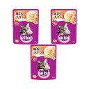 お買得セット カルカン パウチ とろみ仕立て 1歳から 味わいチキン 70g キャットフード カルカン 成猫用 3…