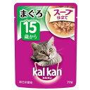 お買得セット カルカン パウチ スープ仕立て 15歳から まぐろ 70g キャットフード カルカン 超高齢猫用 6袋入 関東当日便