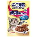 ねこ元気 総合栄養食 パウチ 成猫用(1歳から) まぐろ入りかつお 60g キャットフード 3袋入 関東当日便