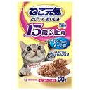 ねこ元気 総合栄養食 パウチ 15歳以上用 まぐろ入りかつお 60g キャットフード 超高齢猫用 3袋入 関東当日便
