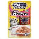 ねこ元気 総合栄養食 パウチ 15歳以上用 お魚ミックス まぐろ・白身魚・あじ入りかつお 60g 超高齢猫用 3袋入 関東当日便