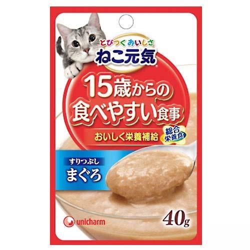 ねこ元気 パウチ 15歳からの食べやすい食事すりつぶしまぐろ 40g キャットフード 超高齢猫用 3袋入 関東当日便