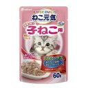 ねこ元気 総合栄養食 パウチ健康に育つ子猫用(離乳から12ヶ月)まぐろ・白身魚・あじ入りかつお 60g 6袋入 関東当日便