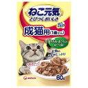 ねこ元気 総合栄養食 パウチ 成猫用(1歳から) ささみ・まぐろ入りかつお 60g キャットフード 6袋入 関東当日便