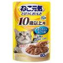 ねこ元気 総合栄養食 パウチ10歳以上用まぐろ入りかつお 60g キャットフード 超高齢猫用 6袋入 関東当日便
