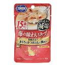 コンボ 海の味わいスープ おいしい減塩 15歳以上 まぐろとかつおぶしと鯛添え 40g 超高齢猫用 2個入 関東当日便