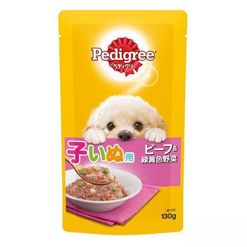 ペディグリー パウチ 子犬用 旨みビーフ&緑黄色野菜 130g ドッグフード ペディグリー 幼犬 仔犬 パピー 2個入 関東当日便