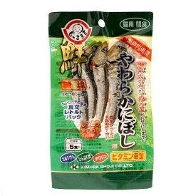 木村商事 猫用 やわらかにぼし 5本 猫 おやつ 2個入 関東当日便