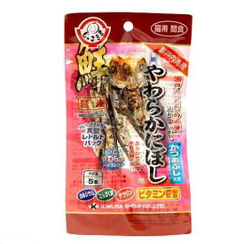 木村商事 猫用 やわらかにぼし かつぶし入り 5本 2個入 関東当日便