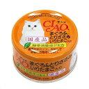 いなば CIAO(チャオ) まぐろ&とりささみ いりたまご入り 85g 3缶入 関東当日便