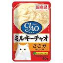 いなば CIAO(チャオ) ミルキーチャオ ささみ ほたて味 40g 国産 3袋 関東当日便